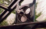 Принудительная вентиляция своими руками: характеристика, назначение, самостоятельное устройство проветривания, советы по выбору, расчеты, фото, видео – выращиваем в теплице
