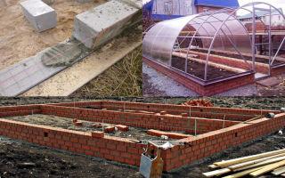 Цемент для фундамента теплицы: какой лучше, виды и марки, расчет, укладка, фото, видео – выращиваем в теплице