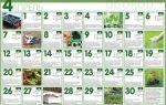 Благоприятные дни для томатов в апреле: для посадки рассады, подкормки, лунный календарь – выращиваем в теплице